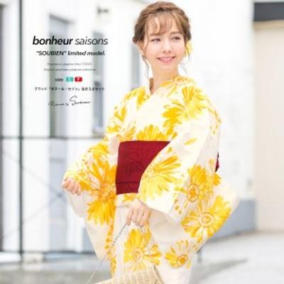 浴衣セット レディース レトロ 浴衣セット 大人 3点セット クリーム 黄色 イエロー 赤 向日葵 ひまわり 変わり織 綿 半幅帯 女性 ボヌー