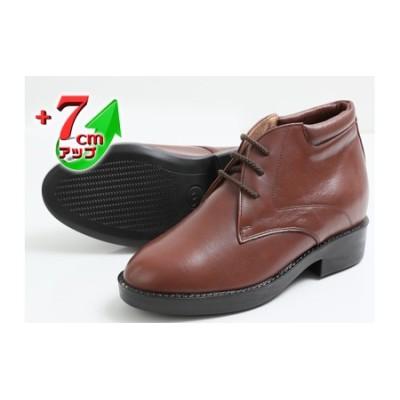 ビジネス 本革 革靴 カジュアル デザートブーツ 紳士靴  7cmアップ シークレットブーツ No.350 ブラウン 25.0cm
