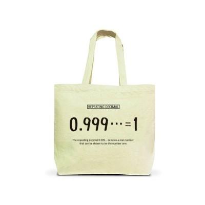 数学Tシャツ:0.999…=1:不思議な式:循環小数_黒:数式:哲学 トートバッグL(ナチュラル)