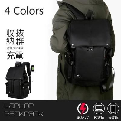 メンズ/男性 布製 ファションシンプルカジュアル撥水大容量/収納力抜群 旅行通学パソコンバッグケースボストンバッグ/旅行鞄スクールバッグ学生鞄