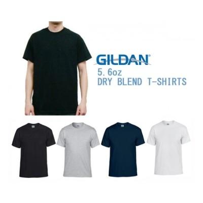 GILDAN ギルダン GILD-T8000 5.6oz ドライブレンドTシャツ(50/50)