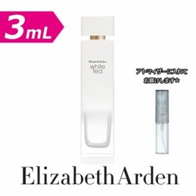 【3.0mL】 エリザベスアーデン 香水 ホワイトティー オードトワレ 3.0mL [Elizabeth Arden]★ お試し ブランド 香水 アトマイザー ミニ