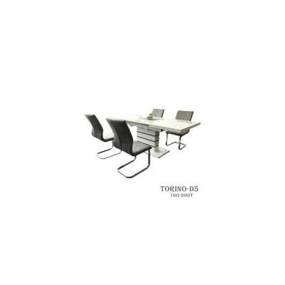 ダイニングテーブルセット 伸長式 幅160cm 幅200cm テーブル 鏡面仕上げ カンティレバーチェア ダイニングテーブル  ホワイト ナポリ/トリノ