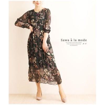 【サワアラモード】 透け感が上品な花柄ワンピース レディース グリーン F Sawa a la mode