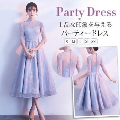 パーティードレス 結婚式ドレス 袖あり ウエディングドレス レース 大きいサイズ 大人 可愛い 着痩せ 上品 お呼ばれ 食事会 二次会 披露宴 卒業式 成人式 lf1809