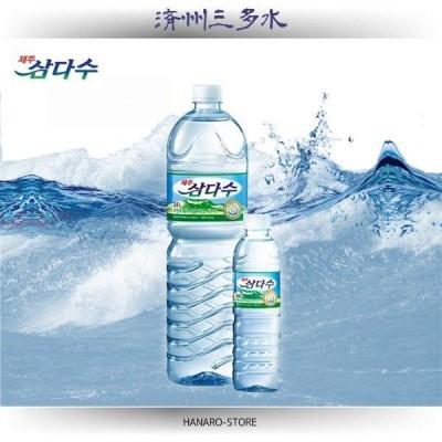 済州島の地下水でつくるミネラルウォーター 「済州三多水」 500ml×1本(No.4317)