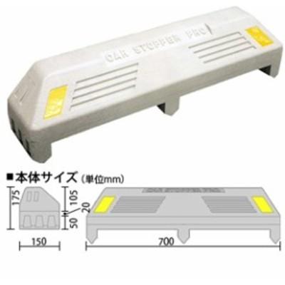 ミスギ カーストッパ-700 ST-700