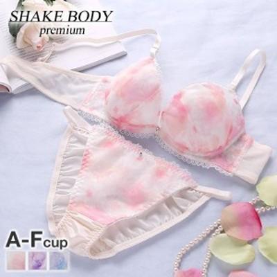 30%OFF (シェイクボディー)Shake Body キラキラオーガンジー ブラジャー ショーツ セット
