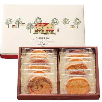 フランス屋製菓 ガトーセック クッキー詰め合わせ 12枚入り | お返し プチギフト