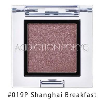 アディクション ADDICTION ザアイシャドウパール #019P Shanghai Breakfast 1g ゆうパケット対応 2cm 必ず注意事項をご確認の上ご選択ください