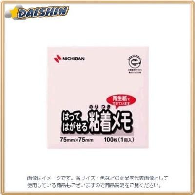 ニチバン ポイントメモ  桃 [51107] M-2P [F020310]