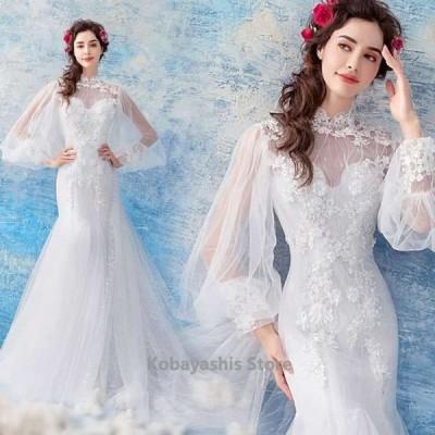 ウェディングドレスマーメイドラインホワイト結婚式ドレストレーンプリンセスドレスパフスリーブ長袖チュール袖背開きチャイナドレス