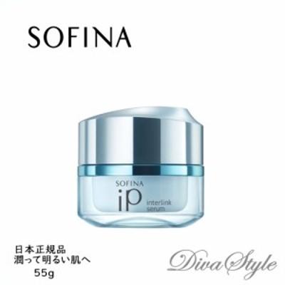 【2019年11月9日発売】SOFINA ソフィーナ  花王 iP インターリンク セラム うるおって明るい肌へ 55g 本体【日本正規品】