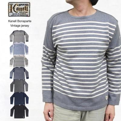 カネル Kanell Bonaparte Vintage jersey ボナパルト ビンテージ ジャージ フランス製