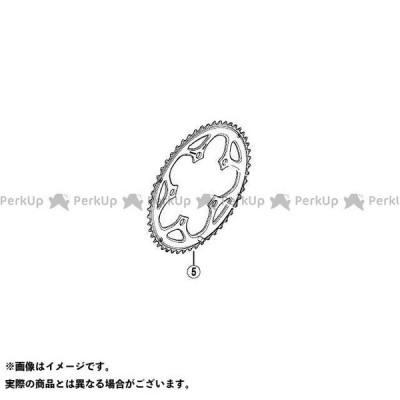 【無料雑誌付き】シマノ(自転車) Y1HA98050 チェーンリング 50T-F(シルバー)FC-4550-S/3450用 SHIMANO