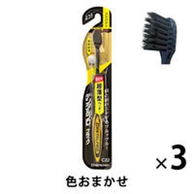デンタルプロDENTALPRO(デンタルプロ) ブラック 超極細毛コンパクト ふつう 1セット(3本) デンタルプロ 歯ブラシ