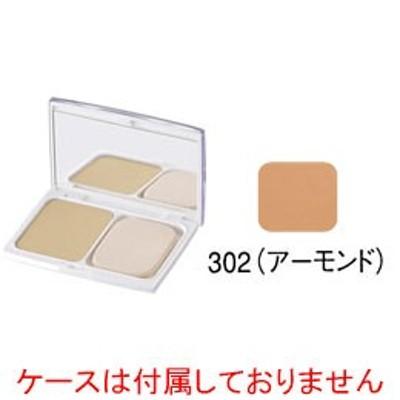 ナチュラルスィートホワイトUV・レフィル 302号(アーモンド)【ジュポン化粧品】