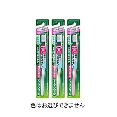 花王 ディープクリーン 歯ぐきケアハブラシ コンパクトスリム やわらかめ(色はお選びできません) 1本