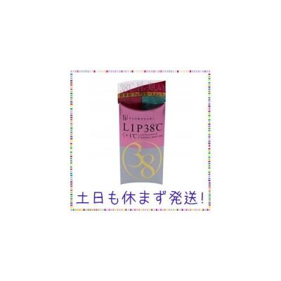 LIP38℃ リップトリートメント +1℃ #ベビーピンク 6.5ml 【フローフシ】