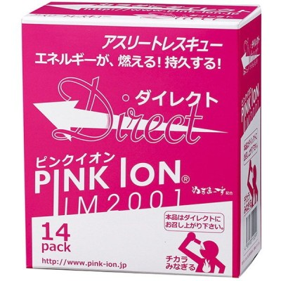 Prince(プリンス) サプリ PINKION Direct マルチスポーツ スポーツ飲料 PI007