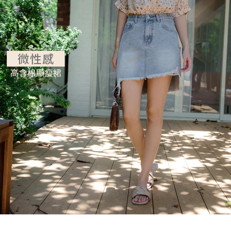 高含棉率性抽鬚造型下襬短裙