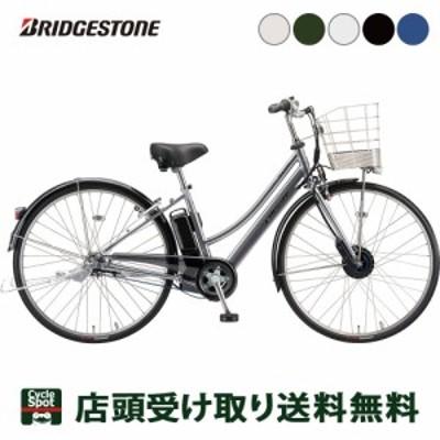 最大1万円オフクーポン有 店頭受取限定 ブリヂストン 電動自転車 アシスト自転車 アルベルト ブリジストン BRIDGESTONE 26インチ 9.9Ah