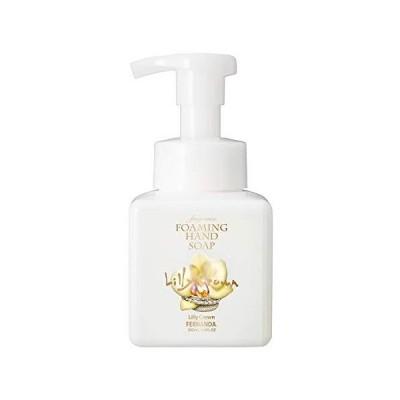 フェルナンダ Fragrance Foaming Hand Soap(フレグランスフォーミングハンドソープ) Lilly Crown(リリークラウン)