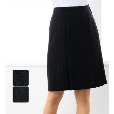 ウルトラストレッチプリーツAラインスカート 秋冬 春夏 大きいサイズ 事務服 オフィス制服 YAGI UNILADY