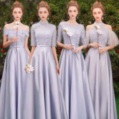 ブライズメイド 結婚式 ドレス 小さいサイズ ロング丈 謝恩会 二次会 フリル 二次会 大きいサイズ 体型カバー オフショルダー 半袖