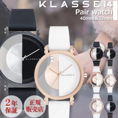 【正規販売店】 【2年保証】 クラス14 KLASSE14 クラスフォーティーン ペアウォッチ IMPERFECT 腕時計 時計 メンズ レディース ペアウォッチ プレゼント