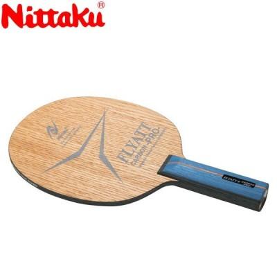 ニッタク フライアットCBプロ ST 卓球ラケット NC0370
