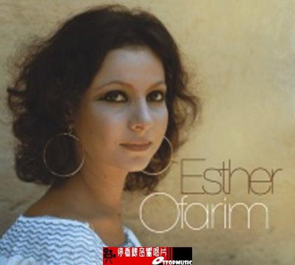 """停看聽音響唱片】【CD】Esther Ofarim 大眼妹 """"愛莎"""" 同名專集"""