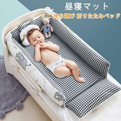 ベビーベッド 新生児 枕 プレゼント布団付き 可愛い 折りたたみベッド 新生児用寝具 添い寝ベッド 女の子 男の子 赤ちゃん 新生児ベッド 洗濯可能 転落防止