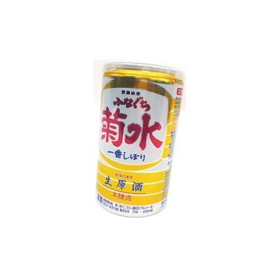 「菊水 ふなぐち 一番しぼり 缶」 200ml1ケース(30本入)