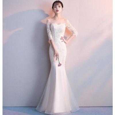 パーティードレス 二次会ドレス きれいめ レディース 結婚式 ウェディングドレス 半袖 花柄レース ロング丈ワンピース お呼ばれドレス マーメイドライン