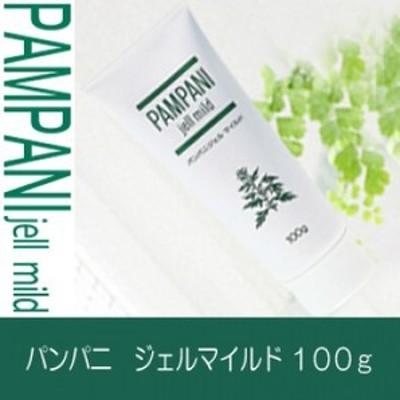 パンパニ ジェルマイルド/かゆみ 低刺激 美容 健康 スキンケア 肌