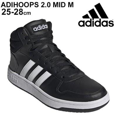 スニーカー ミッドカット メンズ シューズ アディダス adidas アディフープス ADIHOOPS 2.0 MID M/バッシュタイプ 黒 ブラック LEY07 男性 スポーツ /FY8618