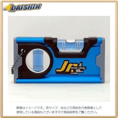 シンワ測定 ブルーレベル Jr. 100mm No.76330 [A030501]