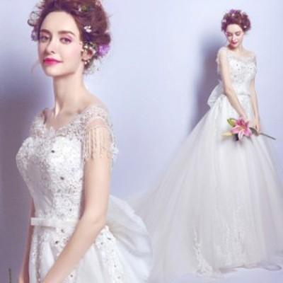 ドレス ブライダル ウェディングドレス Aライン トレーンドレス フリンジ キレイめ ホワイトドレス 結婚式 挙式 高級感 花嫁ドレス 披露