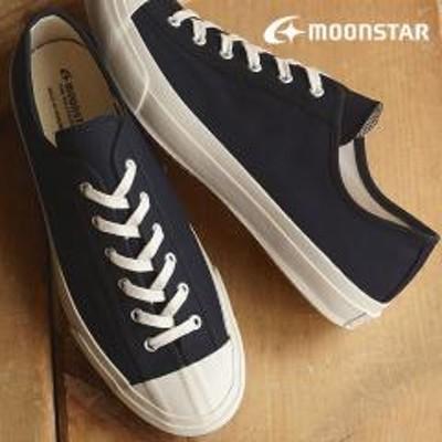 ムーンスター送料無料 Moonstar ムーンスター FINE VULCANIZED ファイン ヴァルカナイズド メンズ レディース スニーカー GYM CLASSIC ジム クラシック DARKNAVY (54320017) 日本製 靴