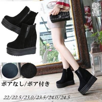 スニーカー 厚底 韓国 レディース ブラック インヒール シューズ 靴 ハイカット 小さいサイズ 春 秋 冬 軽量 スエード 黒