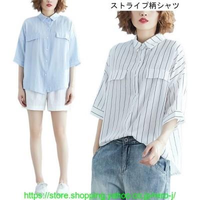 シャツ 五分丈袖 レディース ストライプ柄 半袖シャツ ゆったり ブラウス 七分丈袖 女性用 トップス 薄手 春 夏 スッキリ 爽やか