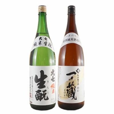 お中元 ギフト 日本酒 燗酒おすすめ 純米酒セット 大七 生もと 純米 & 一ノ蔵 特別純米酒 1800ml 2本