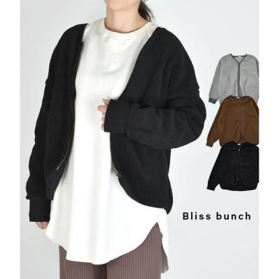 レディース ジャケット ブリスバンチ (Bliss bunch) Vネック ZIPボアカーディガン ボアジャケット P608-388