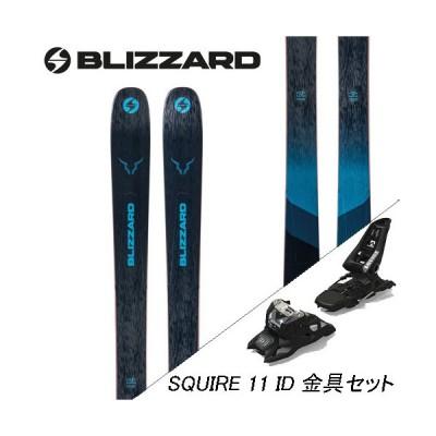 スキー板 ブリザード 金具セット BLIZZARD 20-21 RUSTLER 10 + マーカー スクワイア 11 ID  オールラウンド