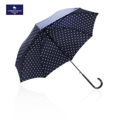 ケンブリッジユニバーシティポロクラブ 水玉 ネイビー×ホワイト CAMBRIDGE UNIVERSITY POLO CLUB ドット柄  レディースブランド 長傘 雨傘