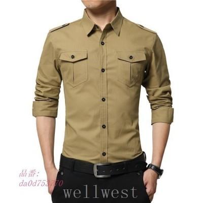 ワイシャツ長袖ポケット付きおしゃれ形態安定メンズ紳士ビジネスお洒落形状記憶Yシャツノンアイロンレギュラーシャツ