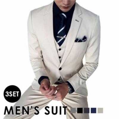 送料無料 スリムスーツ メンズ 3点セットビジネス ワンボタン スリムフィットスタイリッシュスーツ 発表会 リクルートスーツスリム体型