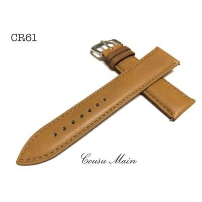 【CousuMain】 22mm-20mm   イタリアンカーフ ワンタッチバネ棒仕様   (SEIKO セイコー ROLEX ロレックス OMEGA オメガ)向 CR61