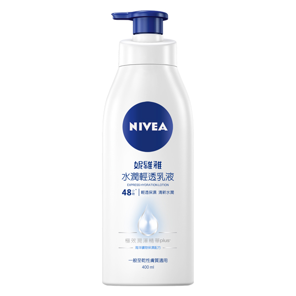 NIVEA妮維雅水潤輕透乳液400ml